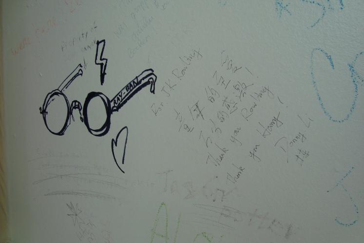 Harryfrases de banheiro, ha!
